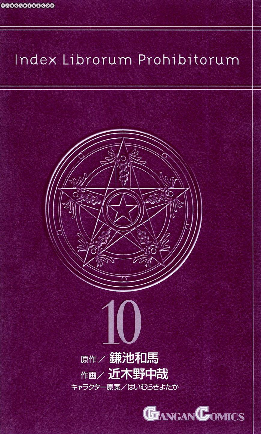 To Aru Majutsu no Index 51 Page 2