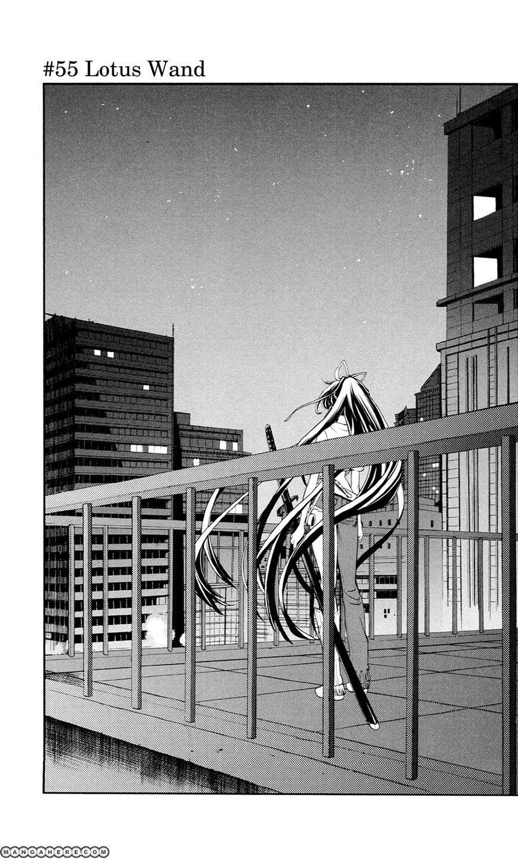 To Aru Majutsu no Index 55 Page 1