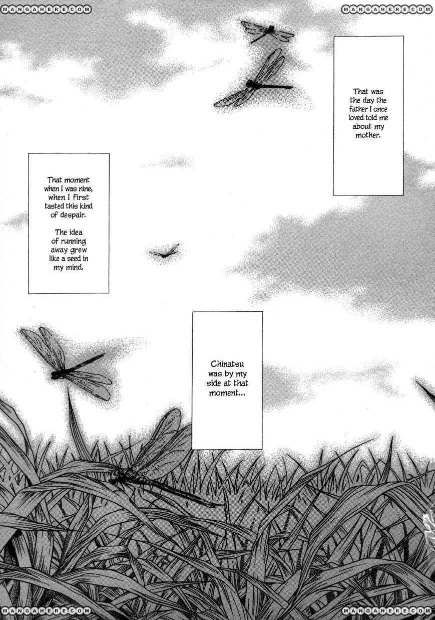 Chinatsu no Uta 19 Page 2