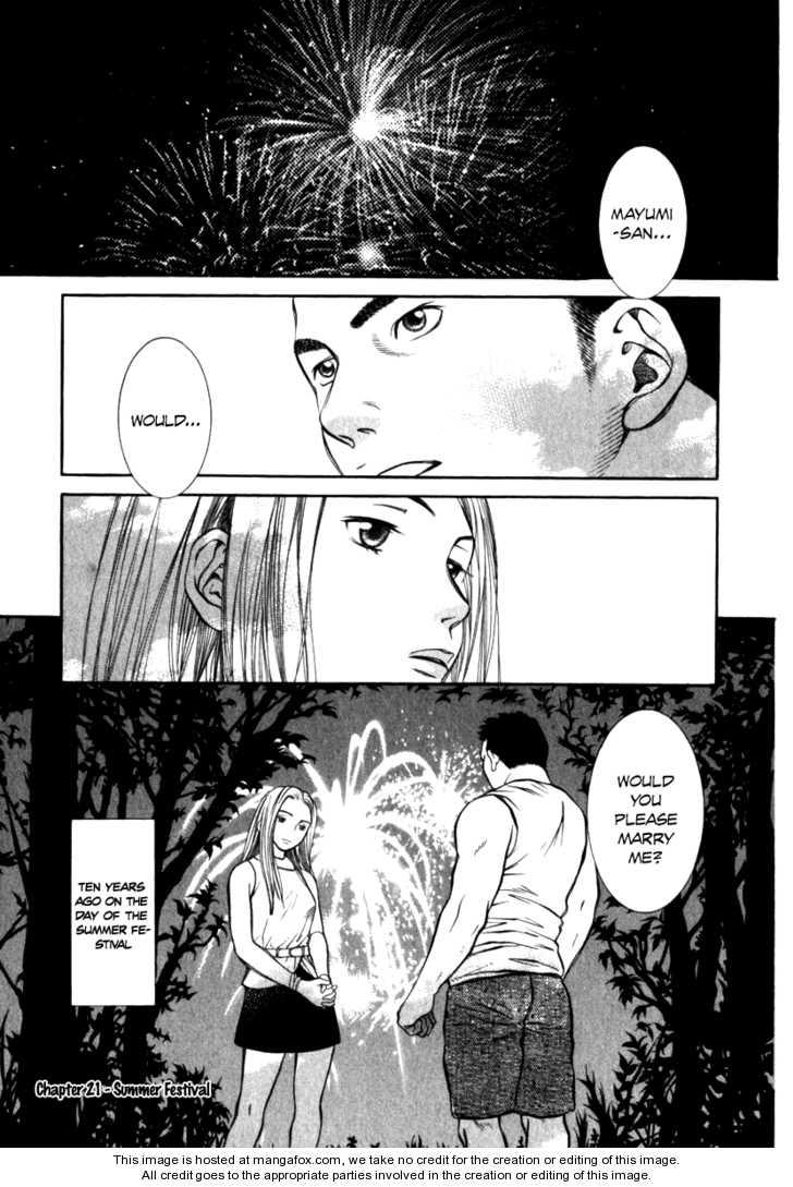 Chinatsu no Uta 21 Page 2