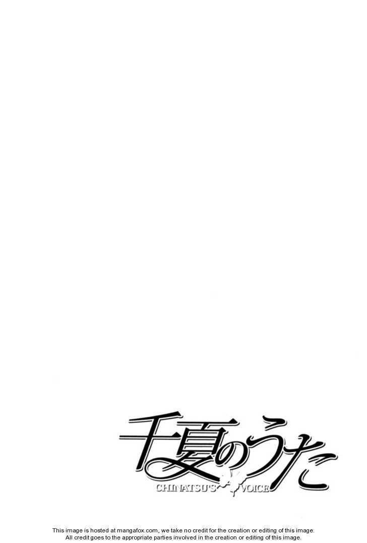 Chinatsu no Uta 26 Page 1