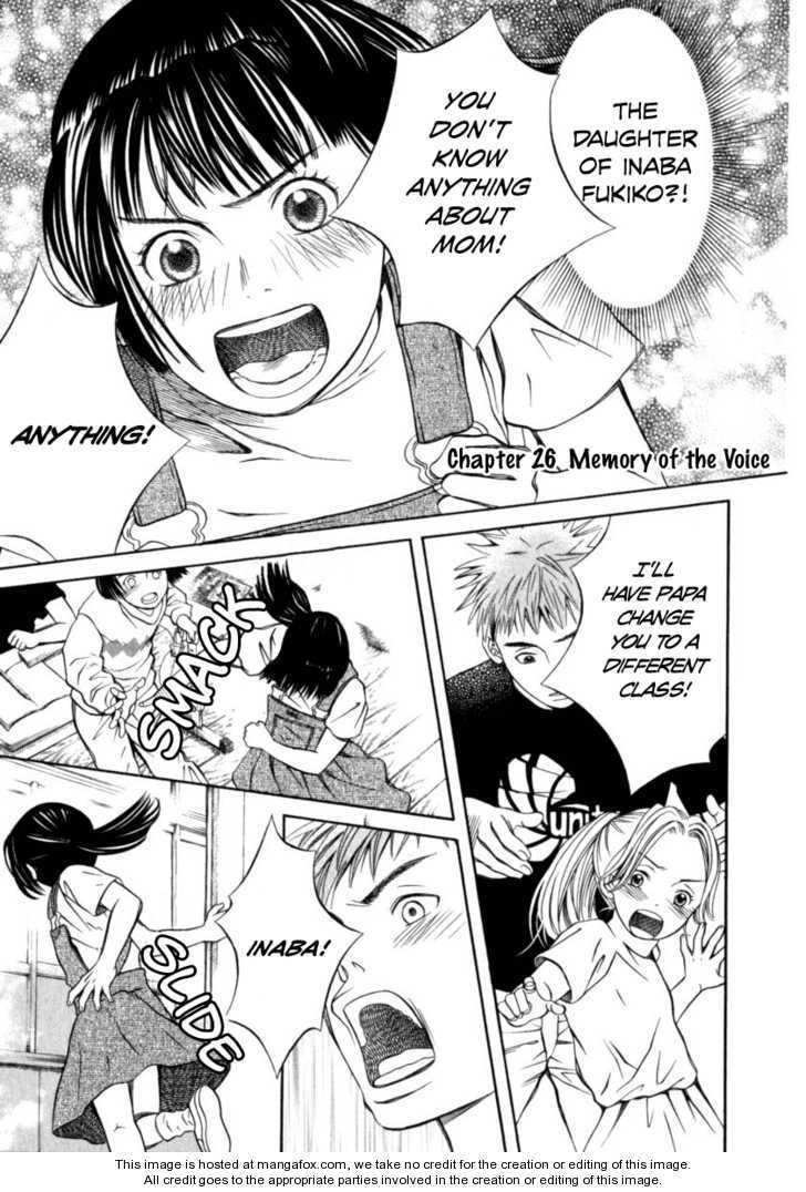 Chinatsu no Uta 26 Page 2