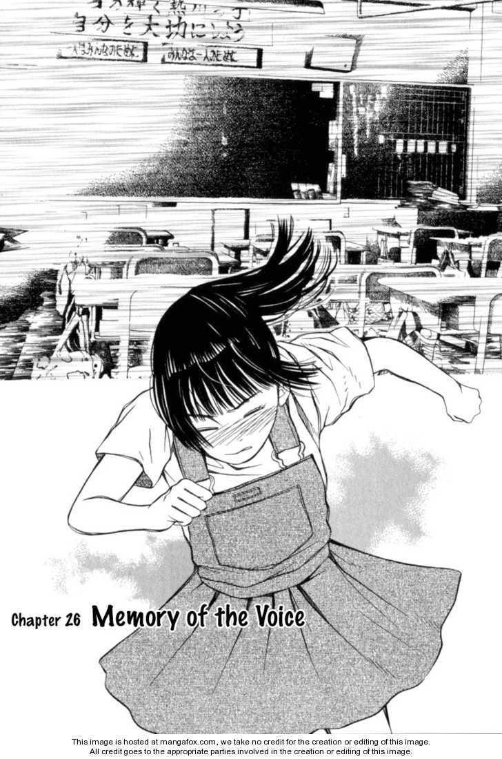 Chinatsu no Uta 26 Page 3