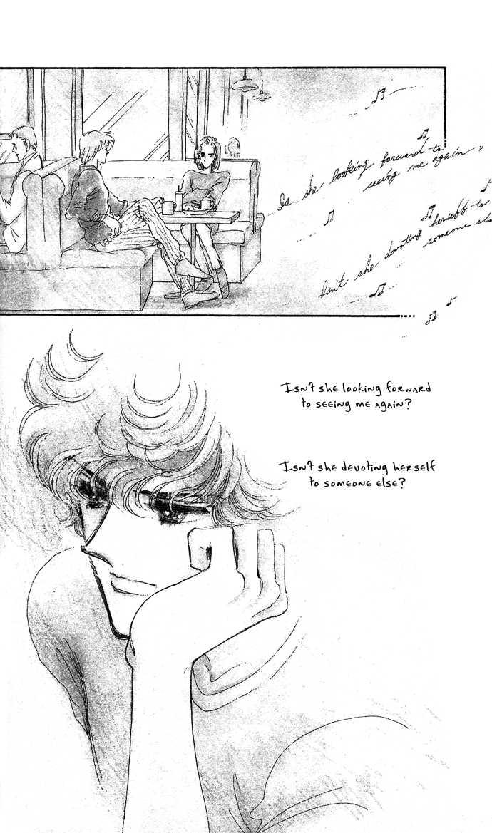 Saratte Watashi no Knight 2 Page 2