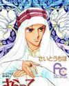Saratte Watashi no Knight