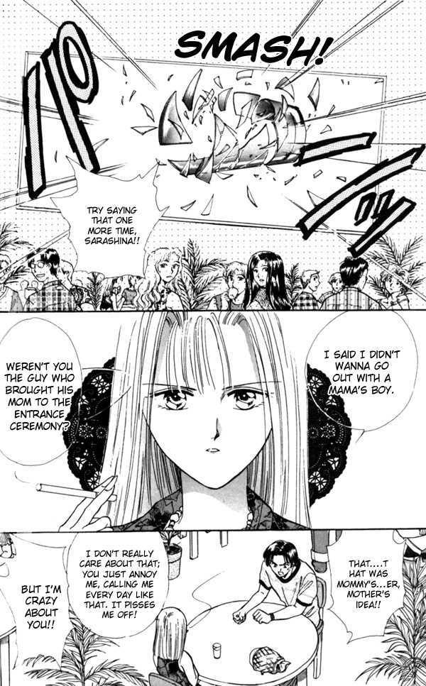 Appare Jipangu! 4 Page 2