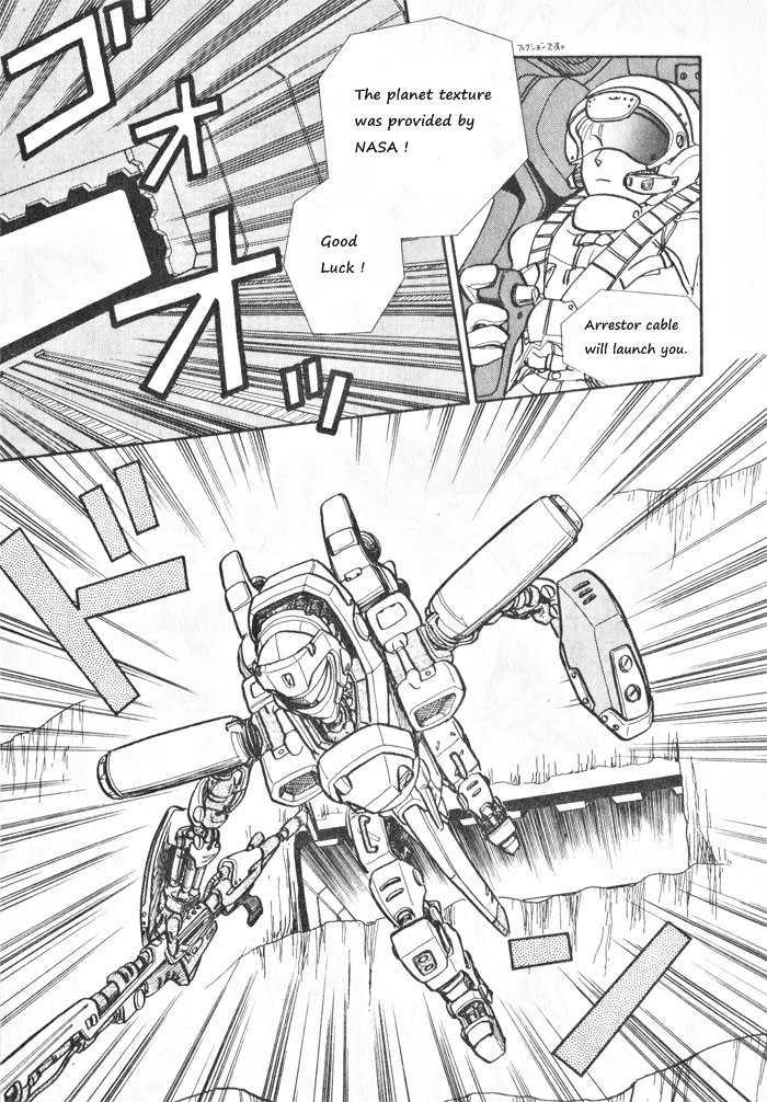 Break Age 9 Page 2