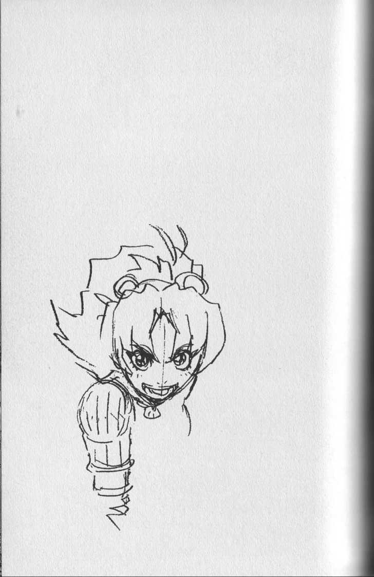 Aqua Knight 2 Page 1