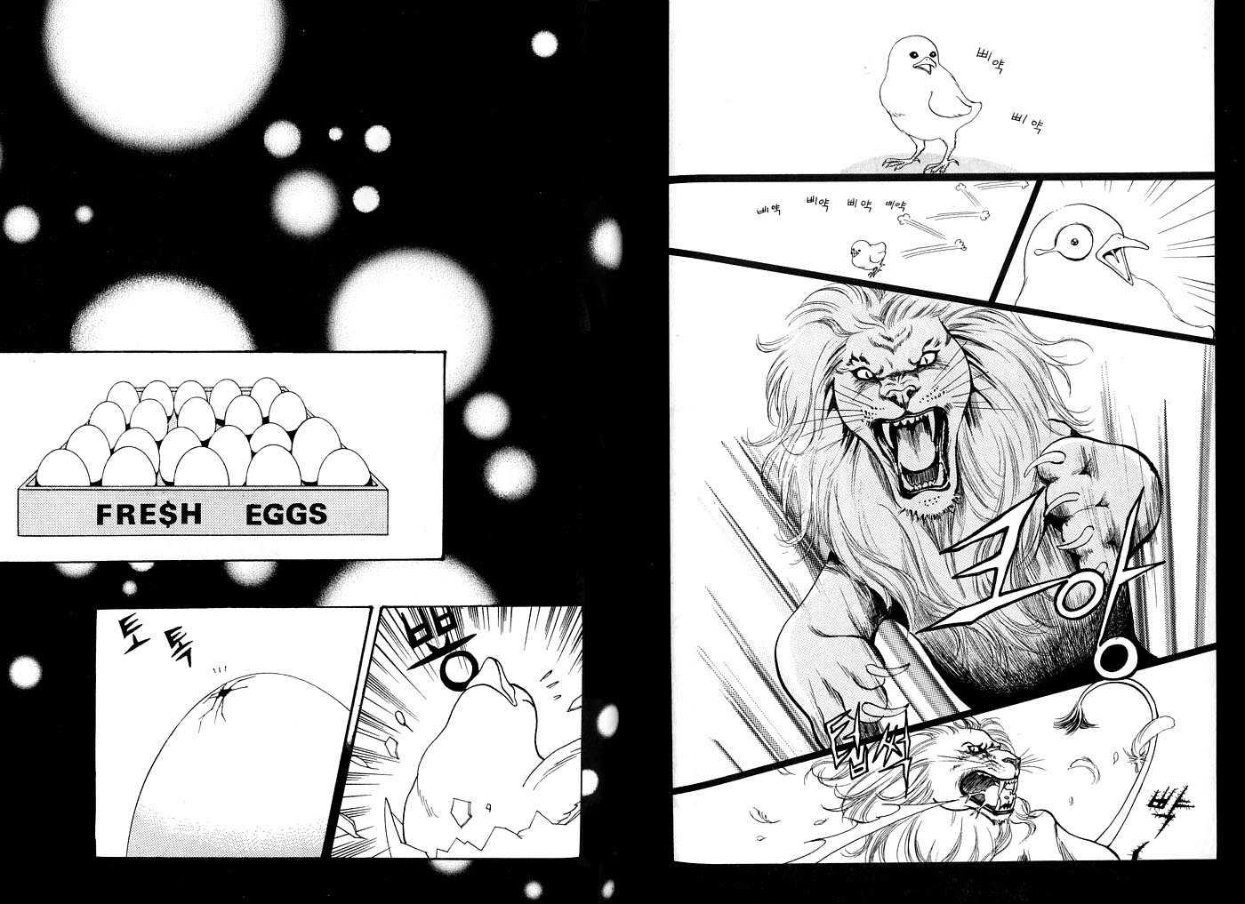Comic 1.3 Page 2