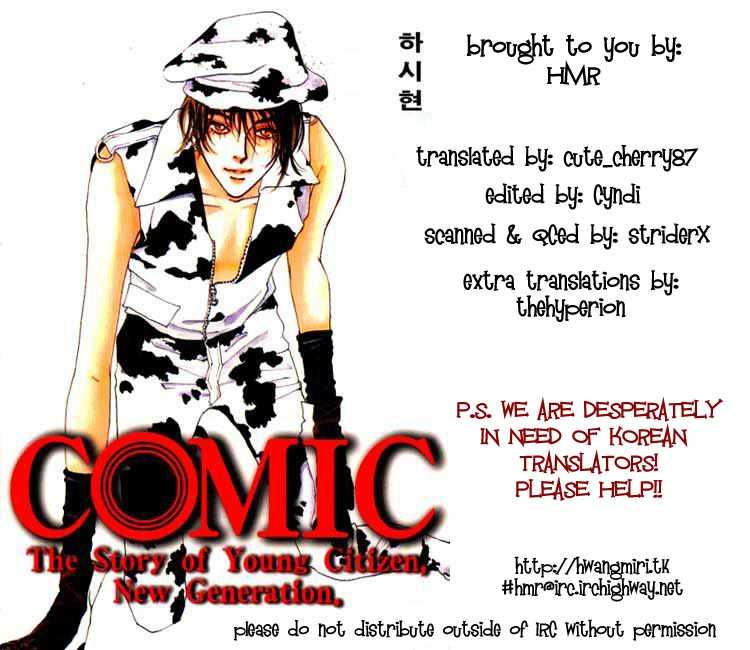 Comic 2 Page 1