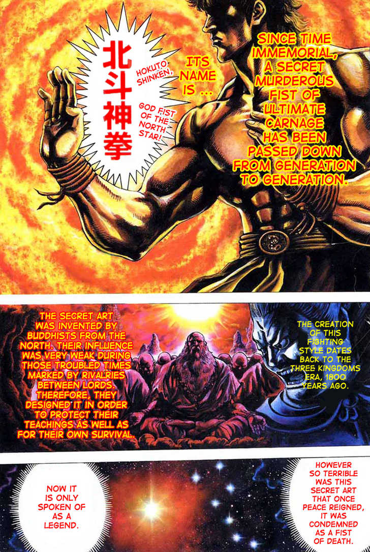 Fist of the Blue Sky 1 Page 3