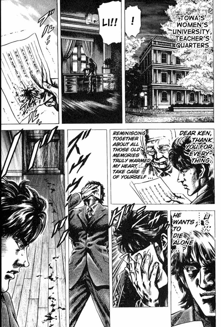 Fist of the Blue Sky 5 Page 3