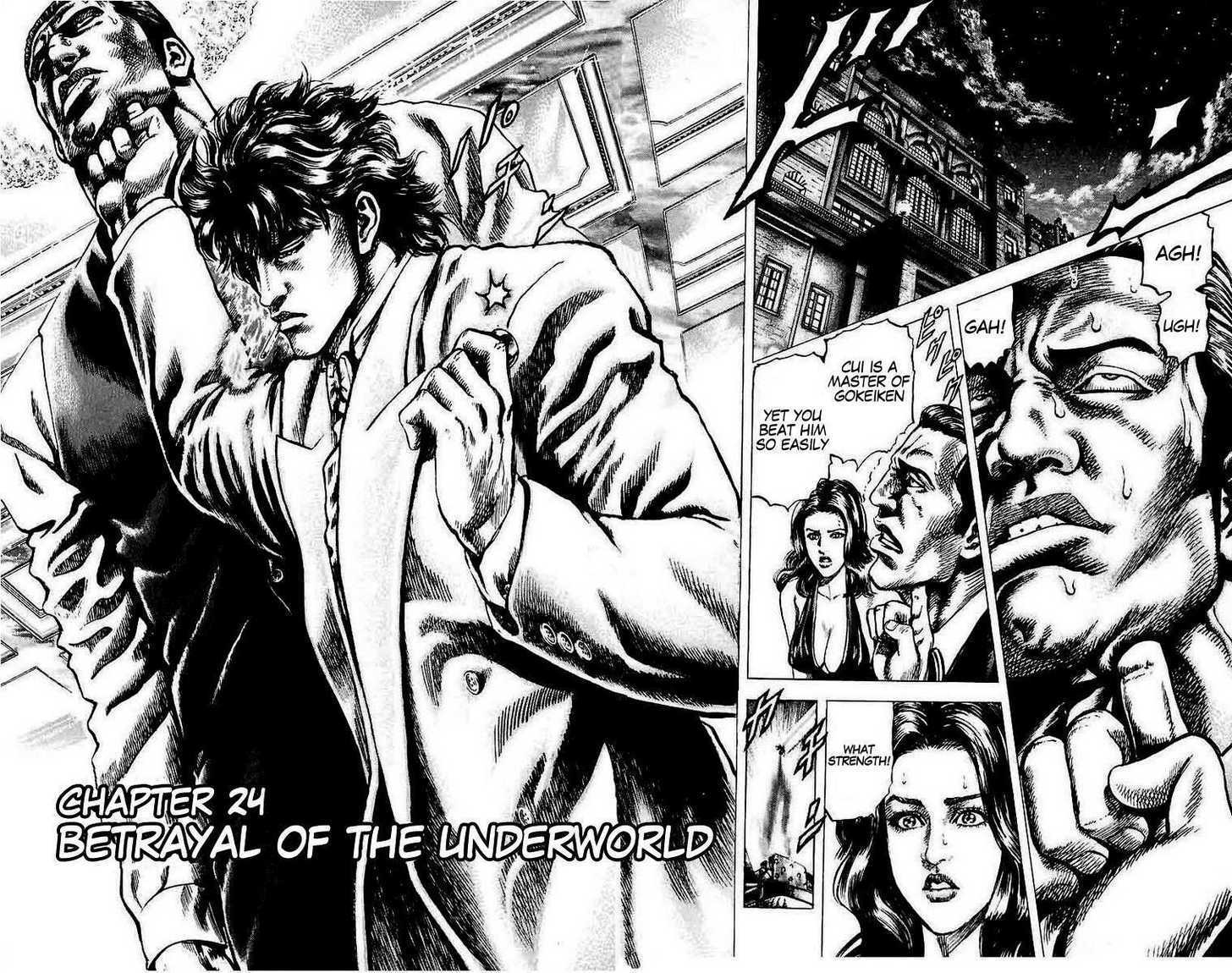 Fist of the Blue Sky 24 Page 1