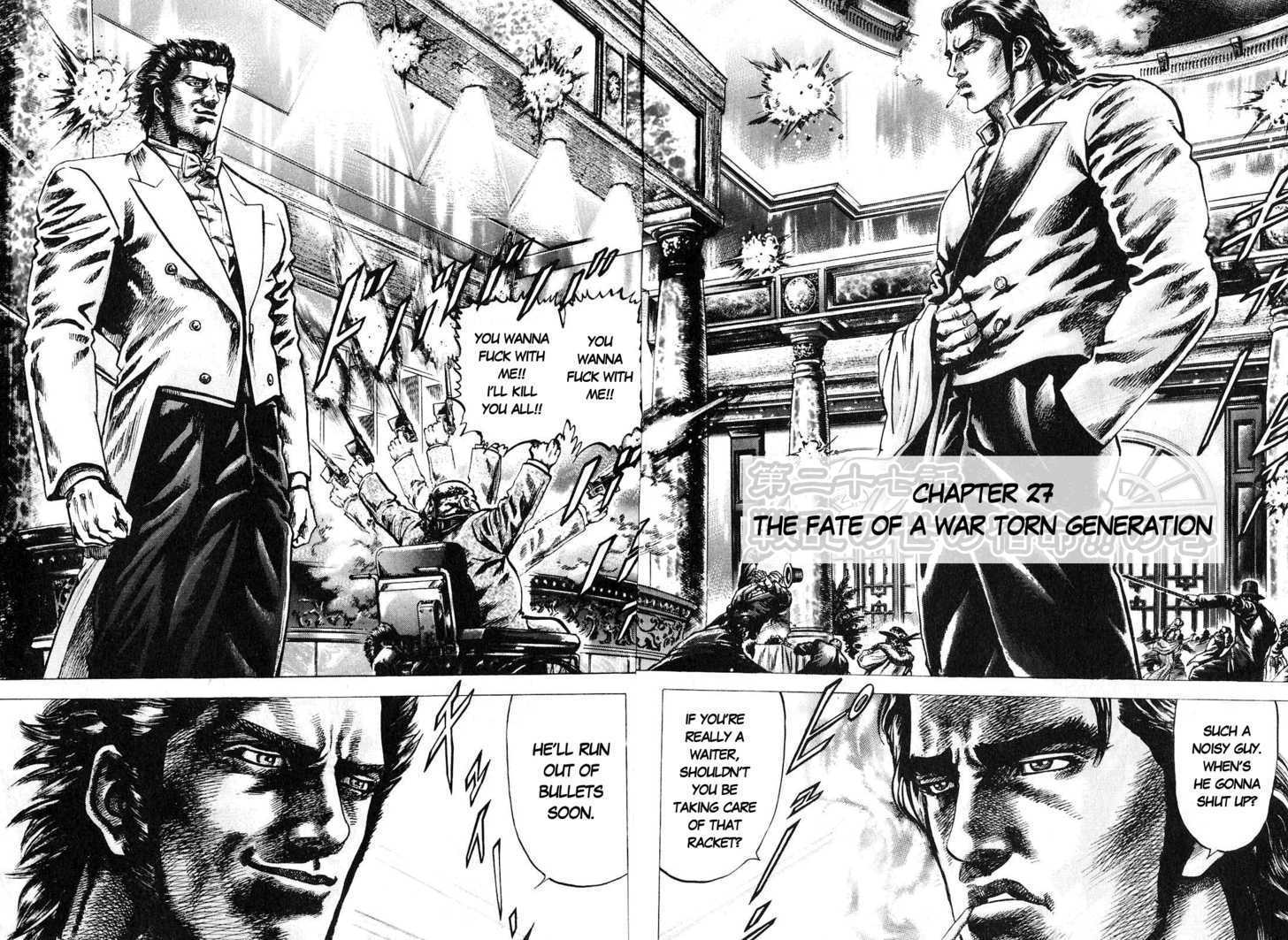 Fist of the Blue Sky 27 Page 1