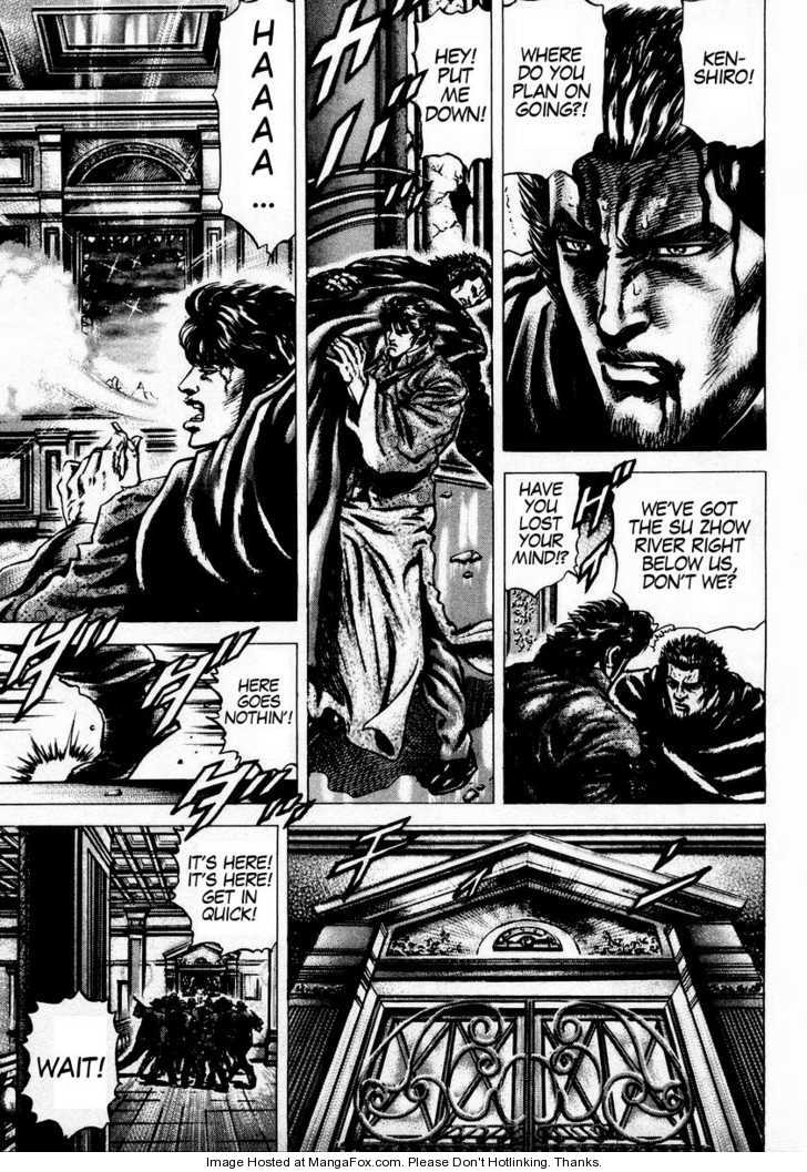 Fist of the Blue Sky 41 Page 4