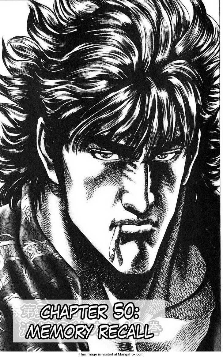 Fist of the Blue Sky 50 Page 1