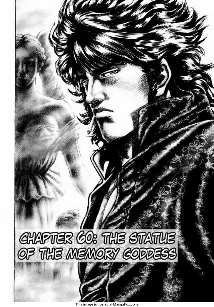 Fist of the Blue Sky 60 Page 2