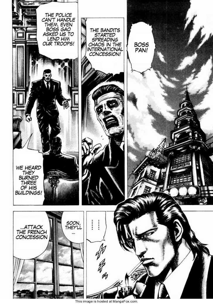Fist of the Blue Sky 61 Page 3