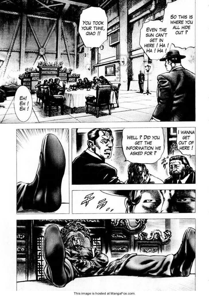 Fist of the Blue Sky 70 Page 5