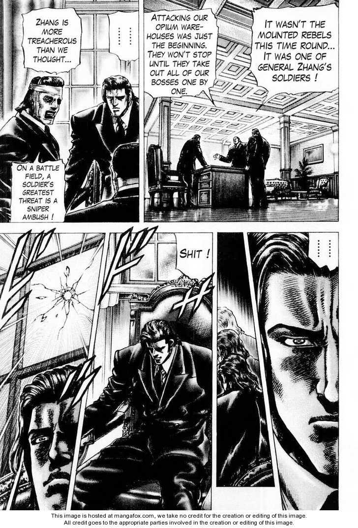 Fist of the Blue Sky 82 Page 4