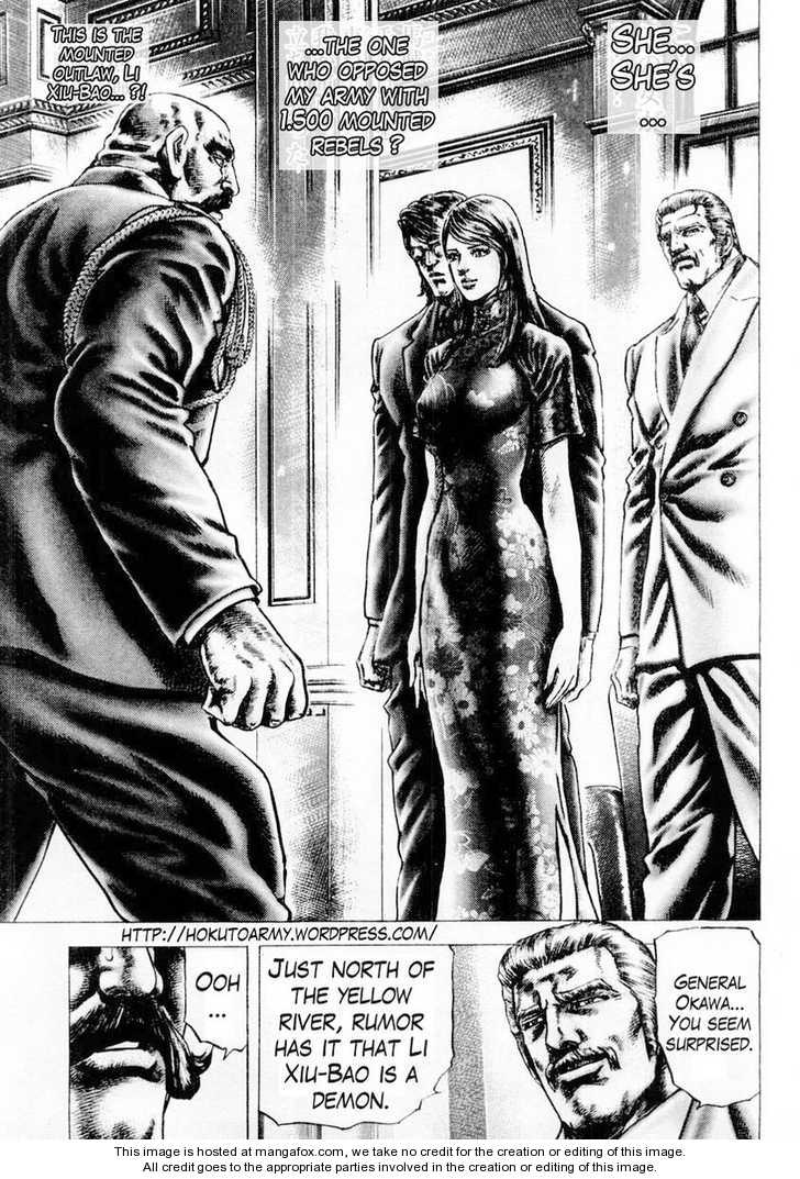 Fist of the Blue Sky 84 Page 2