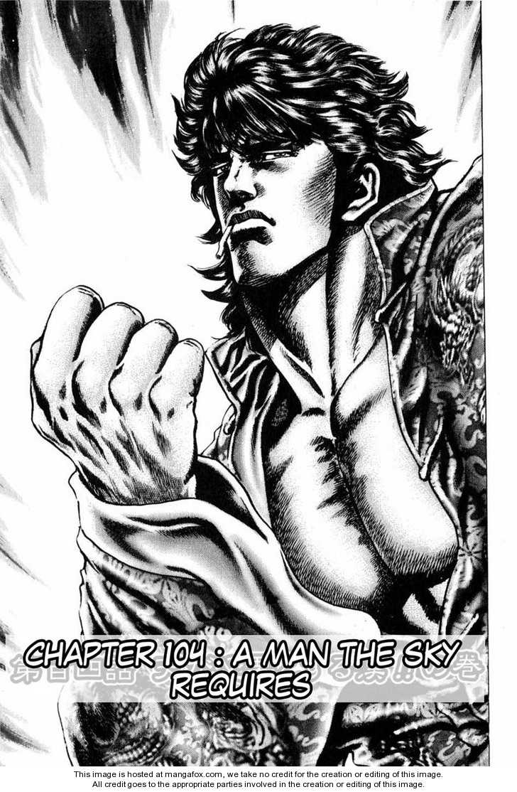 Fist of the Blue Sky 104 Page 2