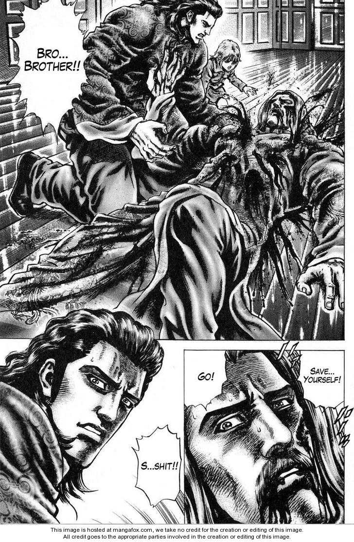 Fist of the Blue Sky 120 Page 2