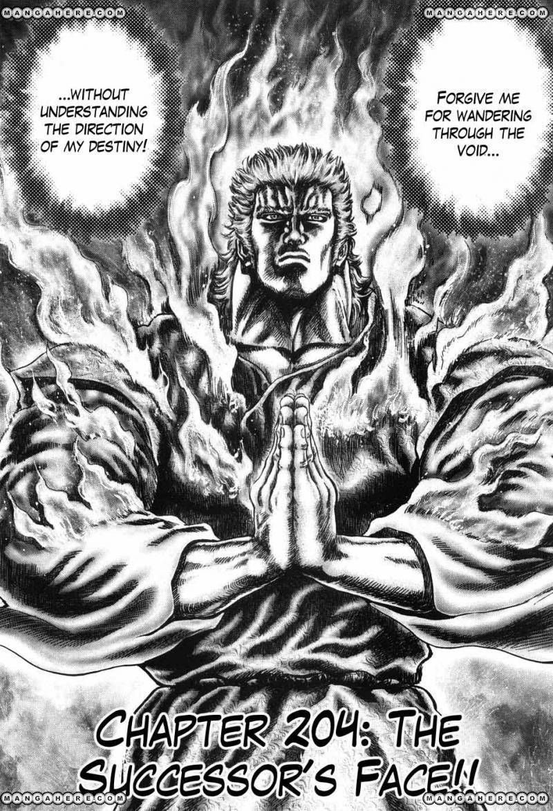 Fist of the Blue Sky 204 Page 3