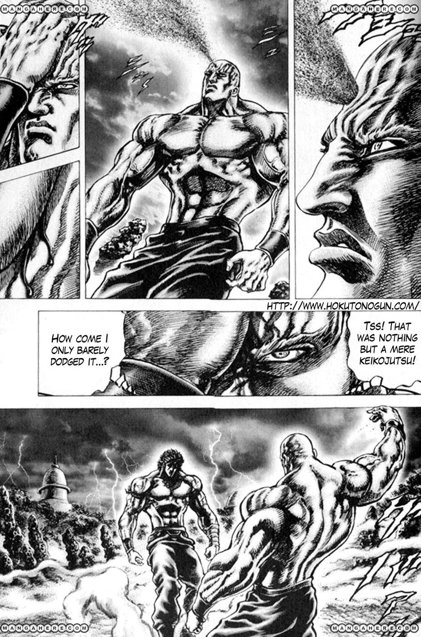 Fist of the Blue Sky 222 Page 2