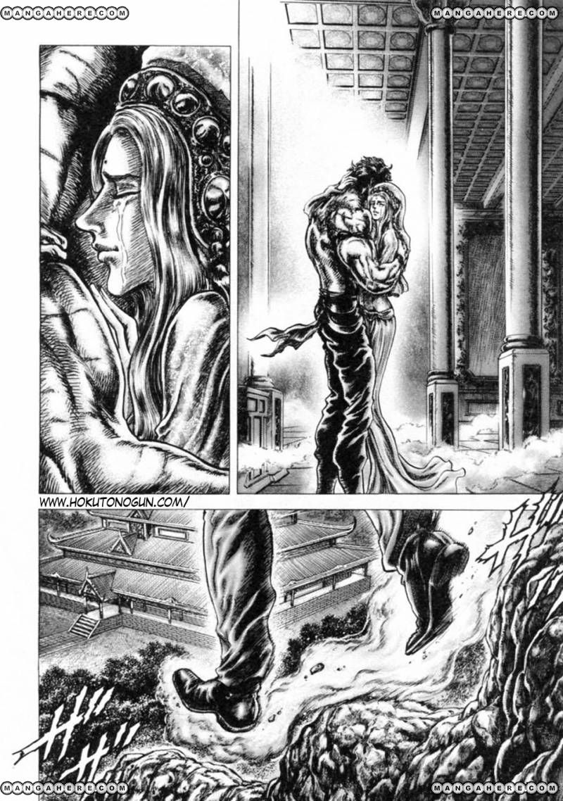 Fist of the Blue Sky 246 Page 2