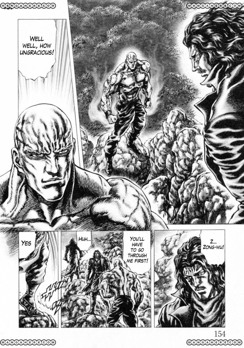 Fist of the Blue Sky 246 Page 4