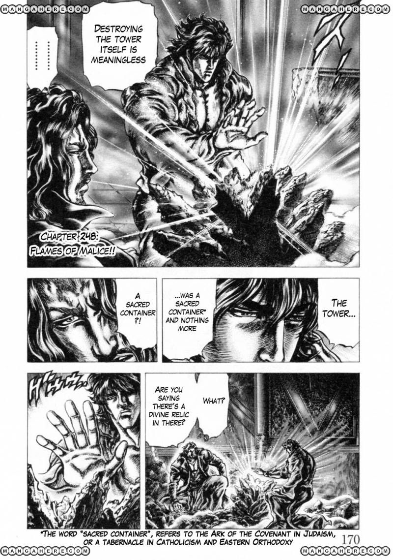Fist of the Blue Sky 248 Page 1