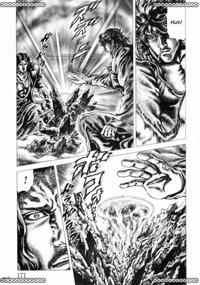 Fist of the Blue Sky 248 Page 2