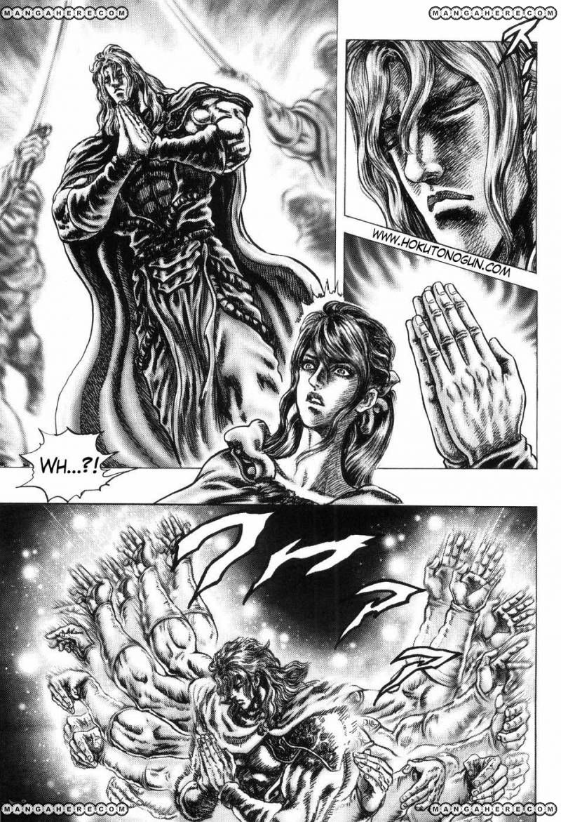 Fist of the Blue Sky 252 Page 2