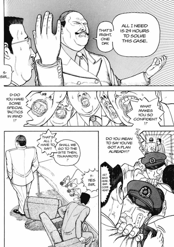 Bakune Young 1.2 Page 2