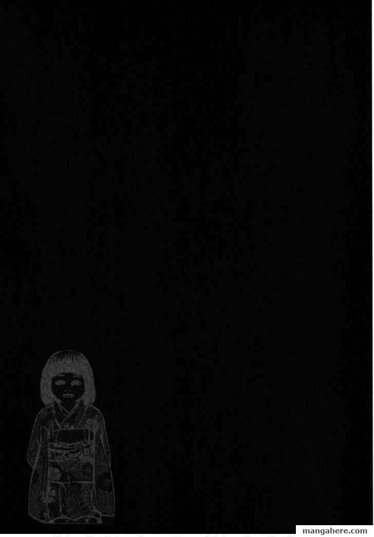 Higanjima 42 Page 1