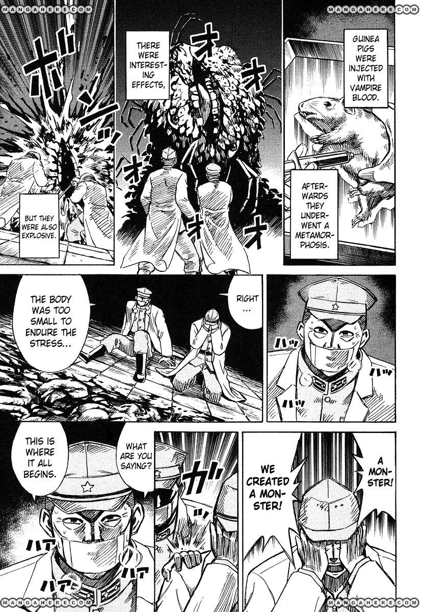 Higanjima 106 Page 1