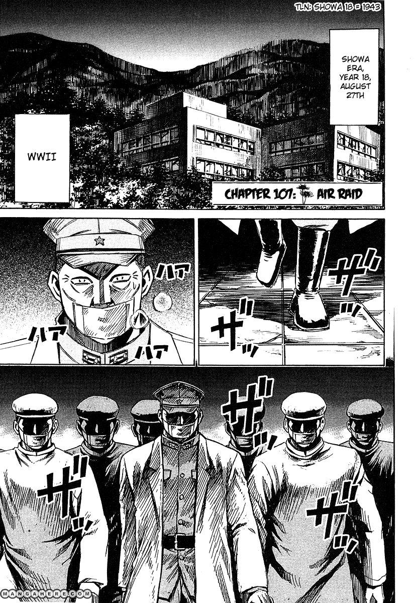 Higanjima 107 Page 1