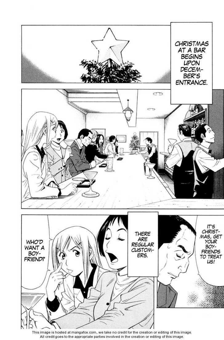 Bartender 11 Page 2