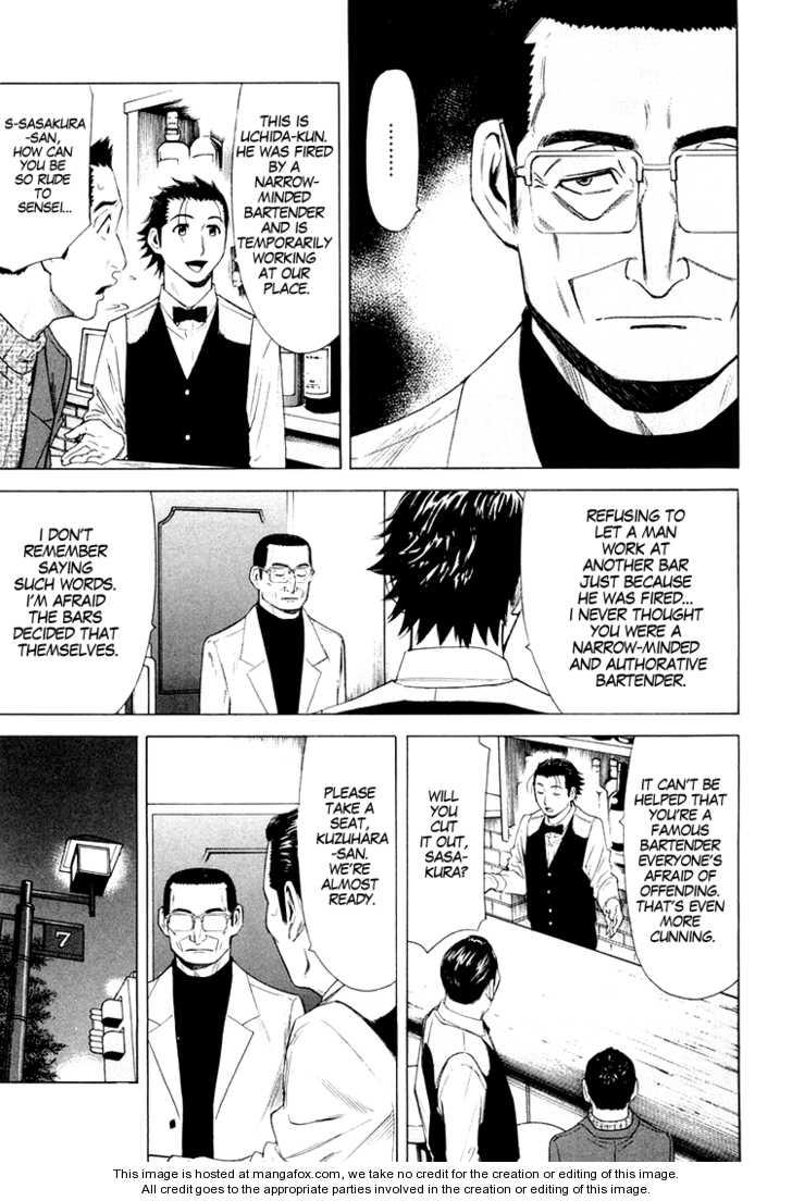 Bartender 13 Page 3