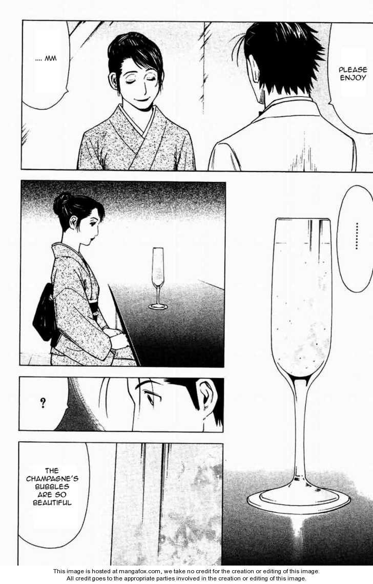 Bartender 17 Page 4