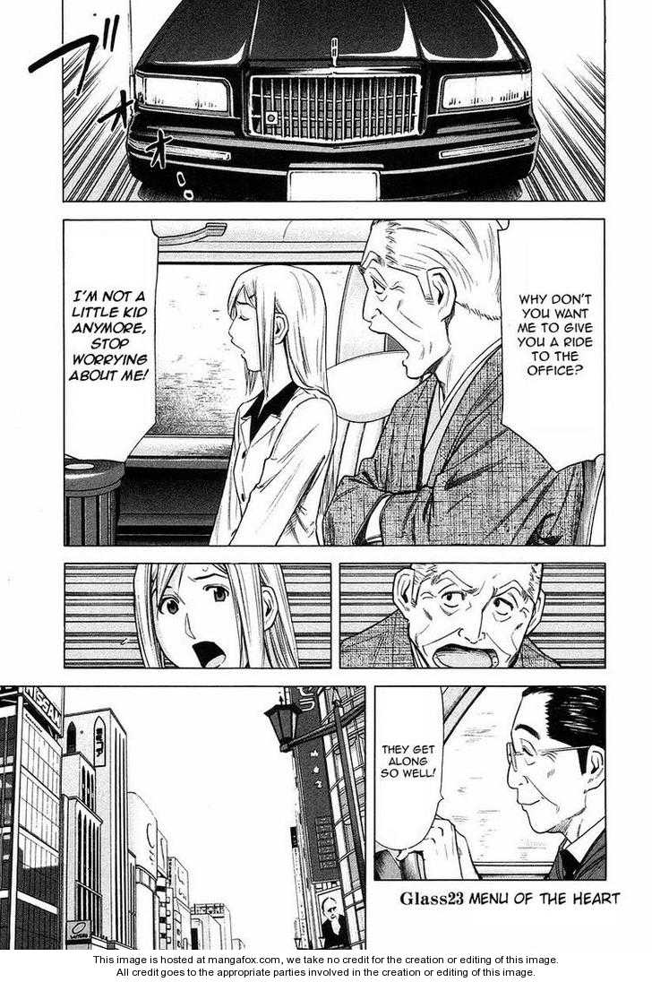 Bartender 23 Page 1