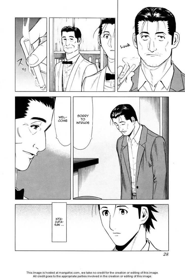 Bartender 25 Page 2