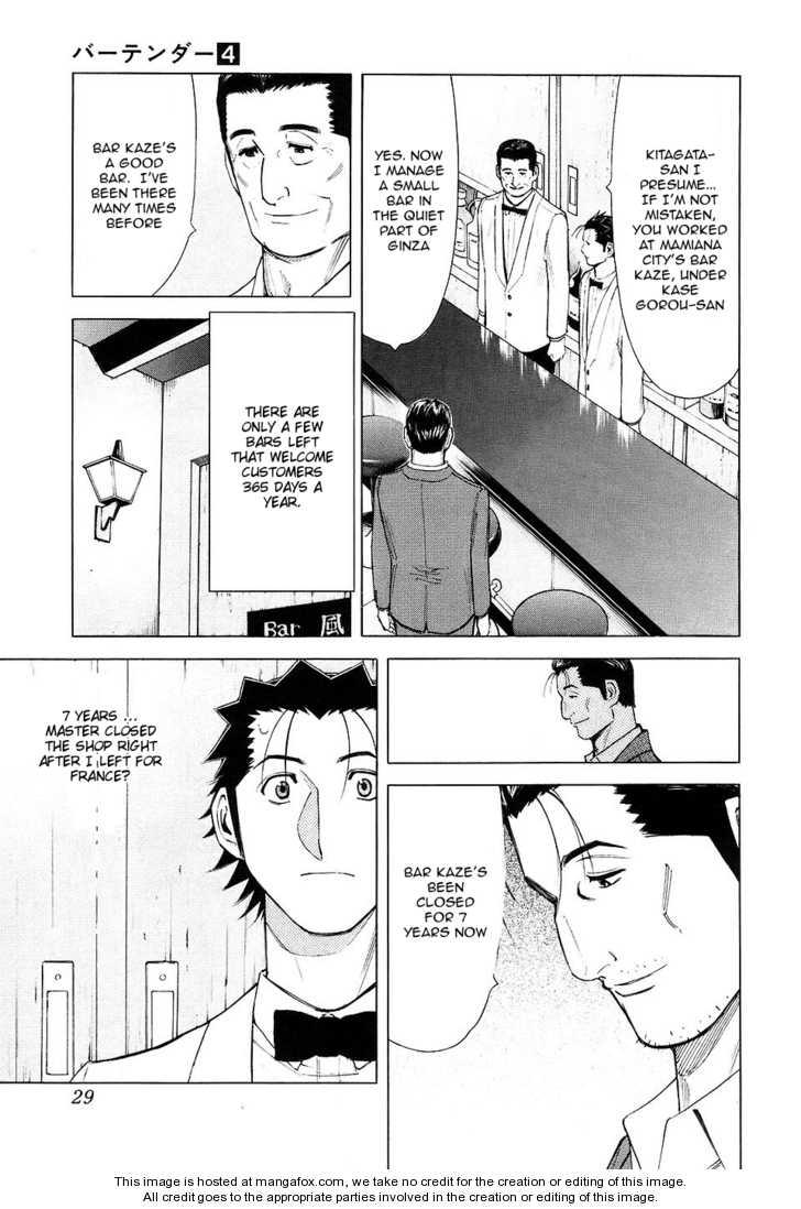 Bartender 25 Page 3