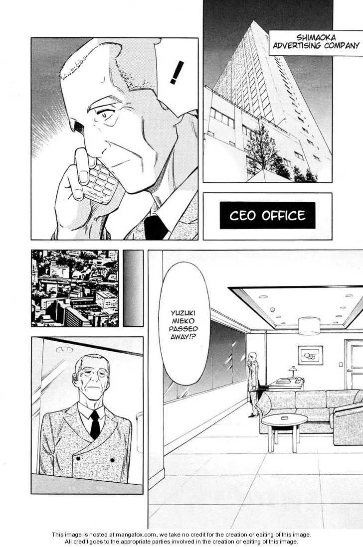 Bartender 28 Page 2