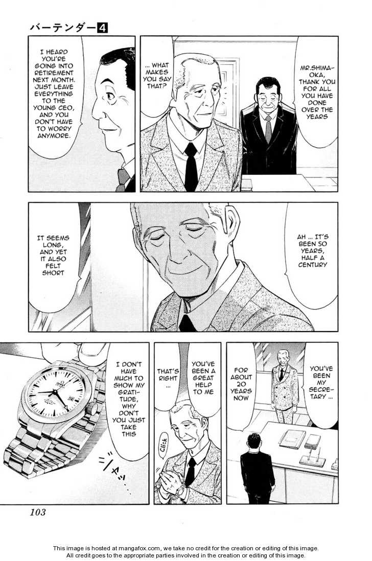 Bartender 28 Page 3