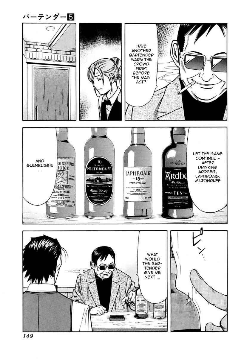 Bartender 38 Page 3