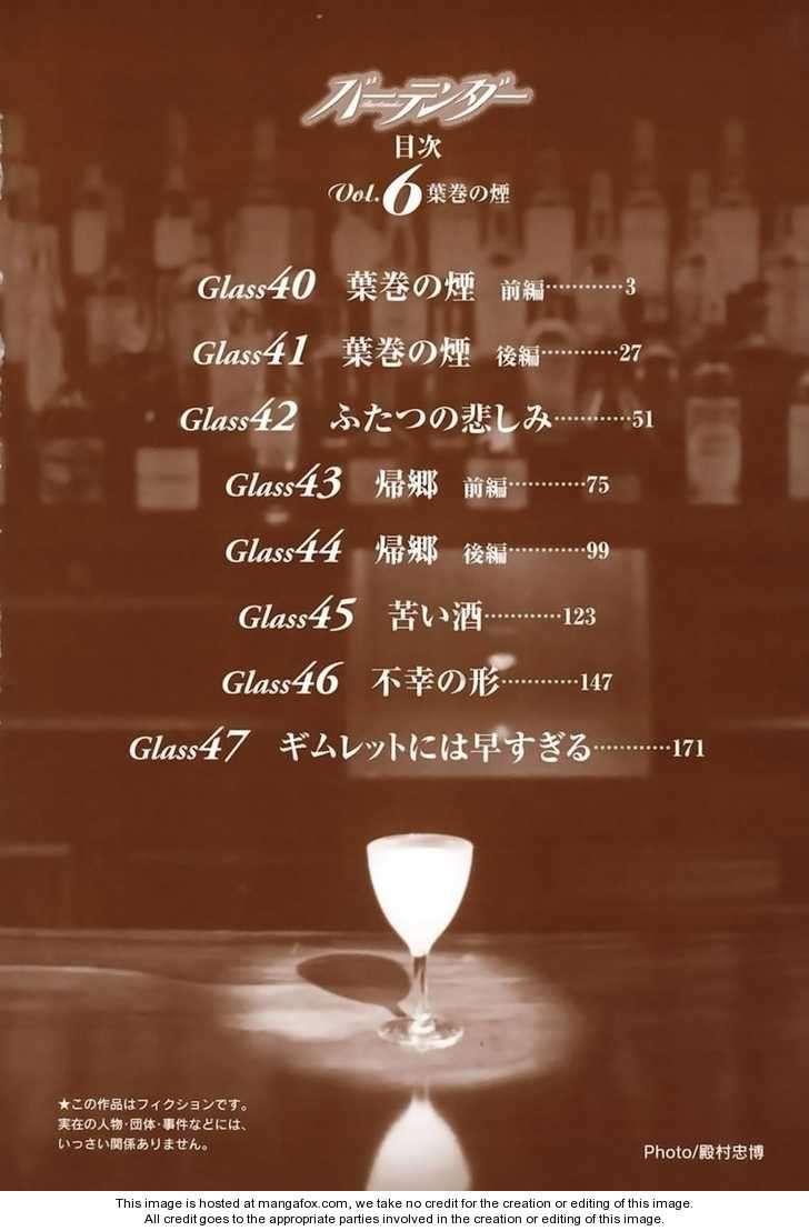 Bartender 40 Page 4