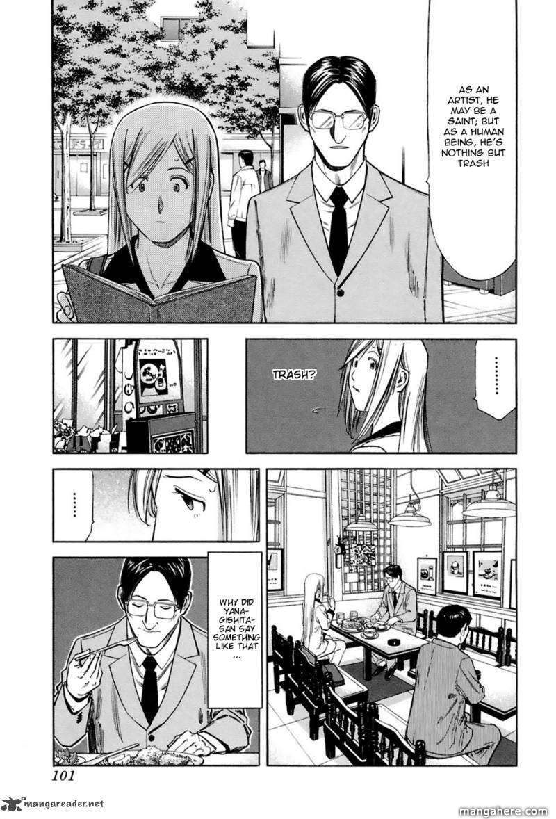 Bartender 44 Page 3