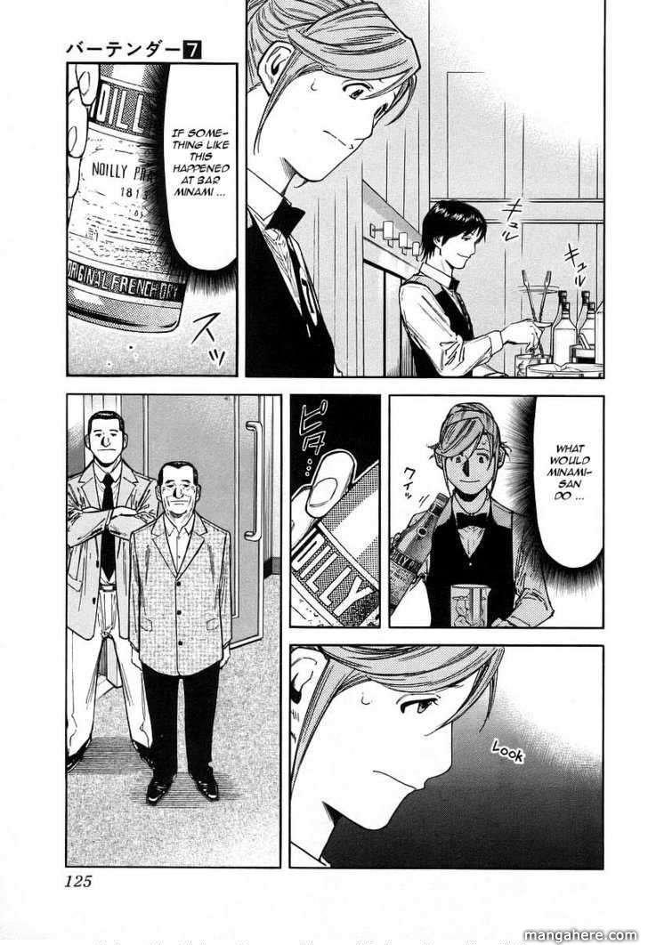 Bartender 53 Page 3